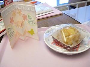 産婦人科_お祝いケーキ
