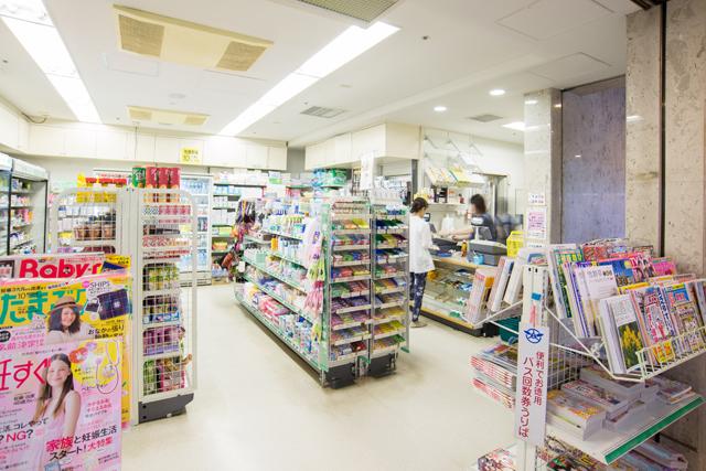 【写真】売店 マイショップ